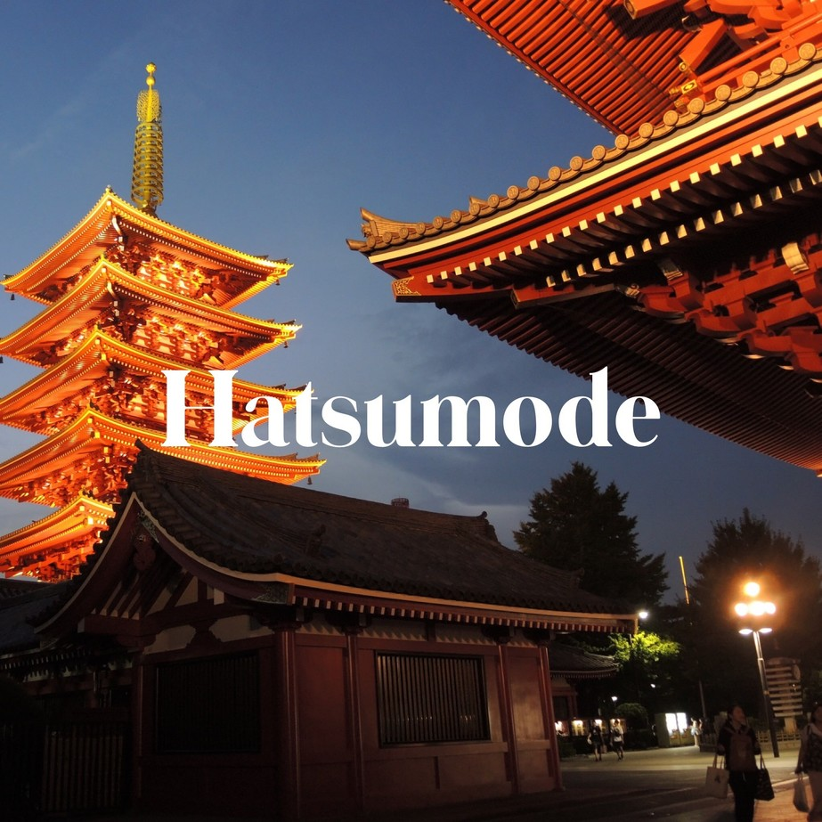 new year shrines and temples tokyo